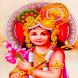 Soulful Shri Krishna Chalisa by Serene Apps