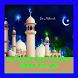 BACAAN DOA TAHUN BARU ISLAM by Playbe Studio Apps