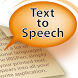 Text To Speech Reader - AdFree by Abhisoft Tech