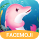 Funny Pink Dolphin Sticker