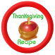 Thanksgiving Recipe by AppPassage