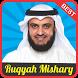 Ruqyah Shariah Mishary Rashid mp3 by Ceramah Kajian MP3