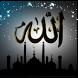 99 Names of Allah-Allah Ke Nam by Bitmunch Apps