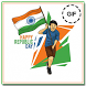 Republic Day GIF 2018 : 26th January GIF by pnchikani