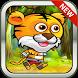 Tiger Run 2 by mmc.group