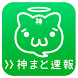 [Summary of GOD] 2ch Summary by kamimatosokuho