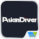 Asian Diver by Magzter Inc.