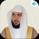 القرآن الكريم - ماهر المعيقلي by nanadev