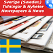 Sweden Newspapers