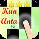 Humood Alkhuder Piano Game by Jayyo
