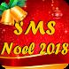 SMS Noel 2018