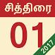 Tamil Calendar 2016 by Sudhakar Kanakaraj