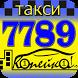 Такси 7789 «Копейка» by ООО СКАТ