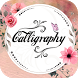 Calligraphy Name Maker by Asha Marcus