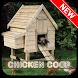Chicken Coop Design by arfian