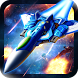 Death Air Battle by Fun Limited