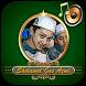Mp3 Sholawat Gus Azmi+Lirik by berkah andromo