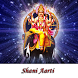 Shani Aarti by Devotional Studio