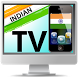 All Indian TV Channels by Global TV