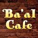 Ba'al Cafe & Falafel by OrderSnapp Inc.