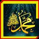 Sholawat Nabi Offline Terlengkap
