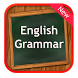 Basics of English Grammar with Quizs