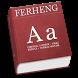 Ferhenga Kurdî