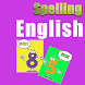 English spelling for kids by kids game learn