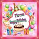 Birthday cards happy birth day by رسائل و صور و بطاقات معايدة ومشاركات بالعربية