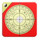 FengShui Compass by First Bird Technology