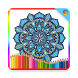 Mandala Coloring Book For Kids Free