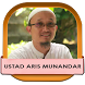 Ceramah Aris Munandar Terbaru by Didu Studio Muslim
