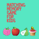 Matching Memory Game for Kids by Portago