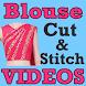 Blouse Cutting Stitching 2018 by Krushna Kumar909