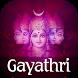 Gayatri Mantra by Abirami Recording Company