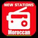 Free Morocco Radio Live by 7ohansapp