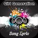 Girl Generation Song Lyric