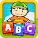 Kids Learn to Spell by Orange Studios Games