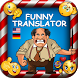 German English fun translator by Fun Educational Apps