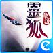靈狐仙境-三生三世月桂情 by Inch Interactive Entertainment(TW) Ltd 1