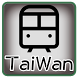 Taiwan MRT Map by Sky Explorer