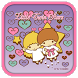 Little Twin Stars Time of Love by MOffY
