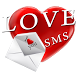 Love Messages by SriApps