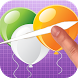 Balloon Slicer Free 2014 by Viper Games