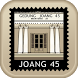 Museum Joang 45 by J.SPOT Europe