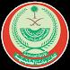 مستشفى قوى الأمن بالرياض SFHP Riyadh