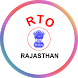 Vahaan Sewa - Rajasthan by ONMYCLICK INFO SERVICES PRIVATE LIMITED