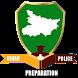 Bihar Police Preparation by ML Edutech