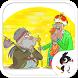Beggar & Miser Arabic Folktale by Bulbul Inc.