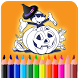 Halloween Coloring Book -Kids- by Cool Apps For Free.